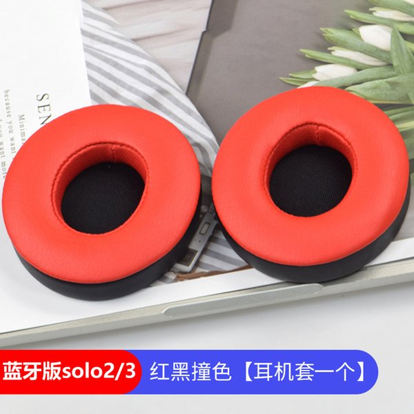 For Solo 2.0 3.0 Headphones Replacement Sponge Cushion cover Headset Bluetooth Wireless headphones Set Cotton Pads Accessories