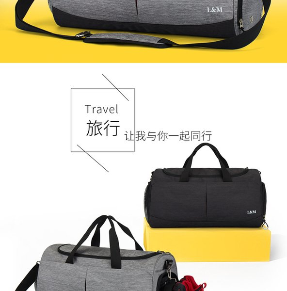 Sports Fitness Bag Folding Travel Bag Portable Large Capacity Dry and Wet Separate Pack Yoga Bag