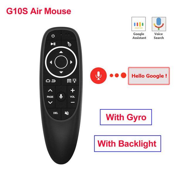 G10S Pro Backlit