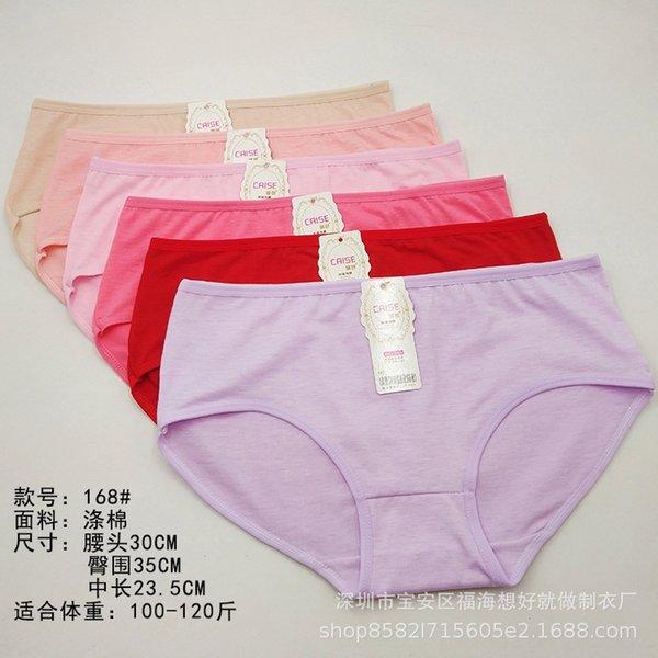 coton polyester 168 #