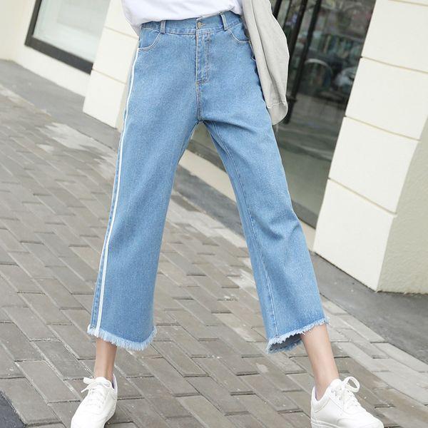 women wide leg jeans side stripe