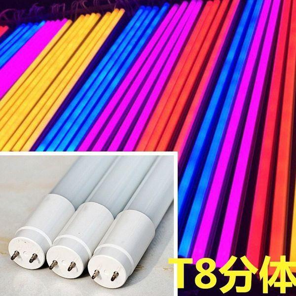 UNIDS Blanco Compre Cm AC220v 30 Tubo T8 Para Amarillo 90 Congelador Azul Fluorescente Cm Cm Impermeable RGB A Tubo 30 120 Lámpara Cm Pecera LED 60 rCxodeB