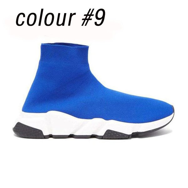 цвет # 9