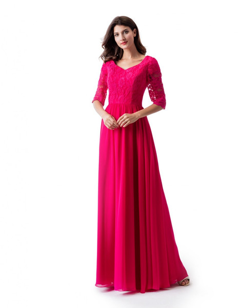 Fuchsia A-line Long Modest Prom Dress With Cap Sleeves Lace Top Chiffon Skirt Floor Length Teens Formal Prom Gowns Modest
