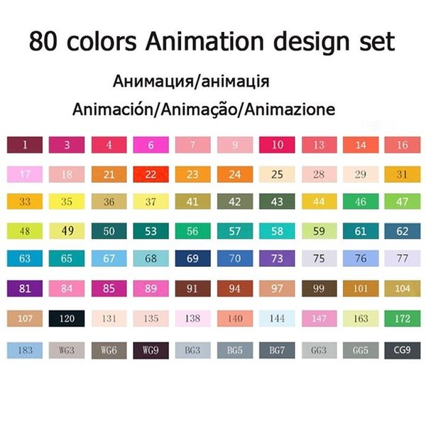 80 Animasyon Seti