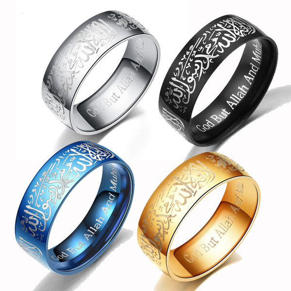 Gold Plated Vintage Stainless Steel Mens Religious Muslim Words Patterns Rings Tatanium Steel Personalized Jewelry Gifts for Men Wholesale