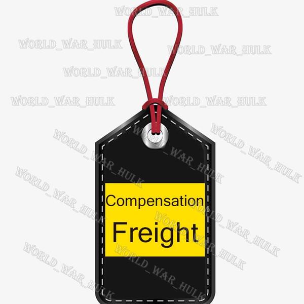 Компенсация Перевозка грузов (Пожалуйста, свяжитесь с нами)