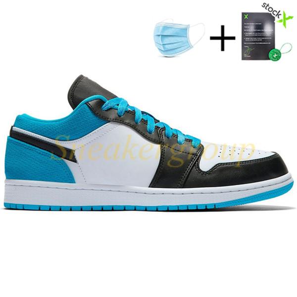 #8 - Лазер Синий