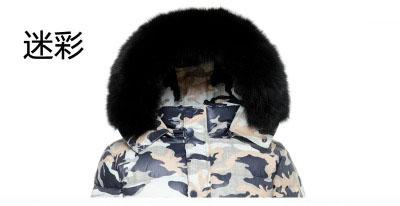 Camouflage Black Col