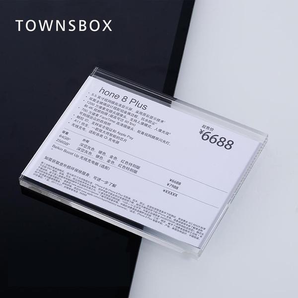 Großhandel 15x12 Cm Acryl Preisschild Display Halter Handy Info Papier Abdeckung Desktop Label Halter Visitenkarte Bild Bilderrahmen Ständer Von