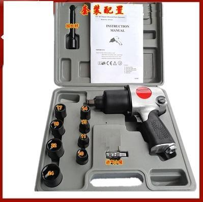 """1/2"""", 500N.M--1500N.m Impact air torque wrench, pneumatic spanner tool auto truck car tire install dismantle repairing machine"""