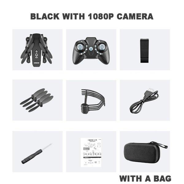 1080p의 가방