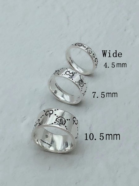 Wide size 7.5mm