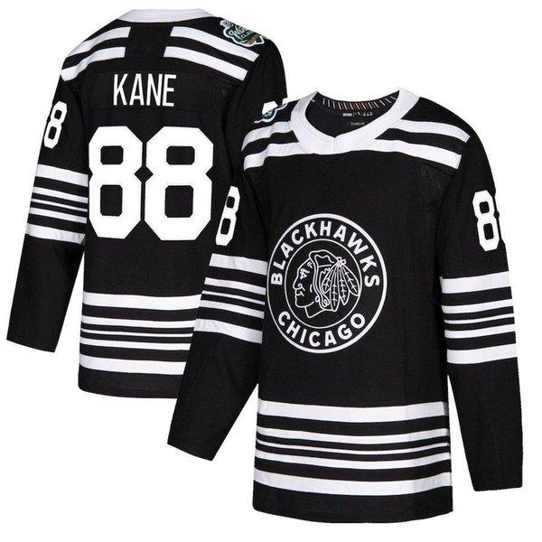 88 Кейн
