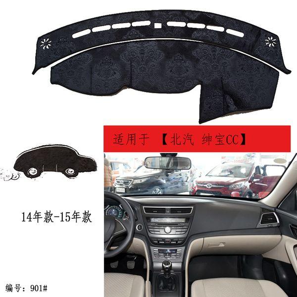 2015 BAIC Senova CC cuir voiture DashMat dashboard dash cover pad tapis tapis
