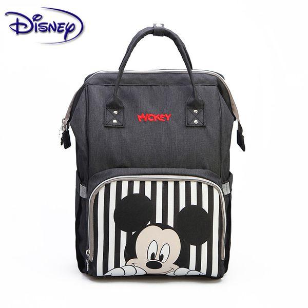 Travel Diaper Bag Bolsa Maternidade Waterproof Stroller Bag USB Baby Bottle Warmer Mummy Backpack Nappy