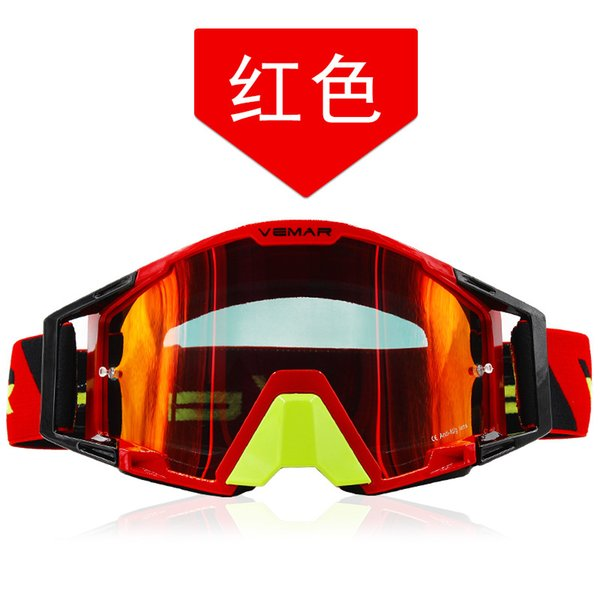 VM-1025-red