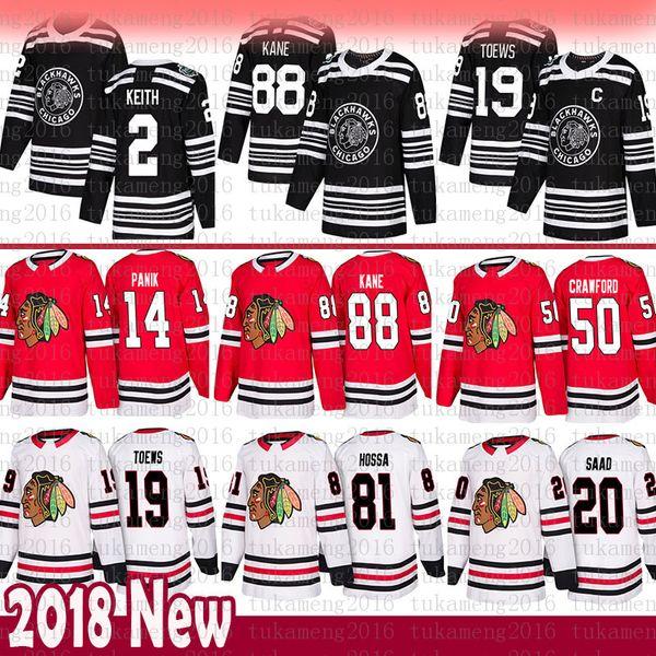 2019 Neu 19 Jonathan Toews 88 Patrick Kane Chicago Blackhawks-Trikot 2 Duncan Keith 14 Richard Panik 20 Brandon Saad 50 Corey Crawford Hossa