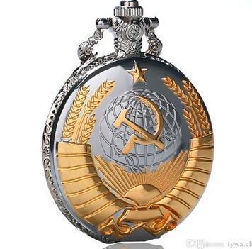 100% a estrenar Retro Retro Insignia del comunismo soviético Scythe Hammer Shape Reloj de bolsillo rodeado de orejas Recopilación de recuerdos para hombres y mujeres