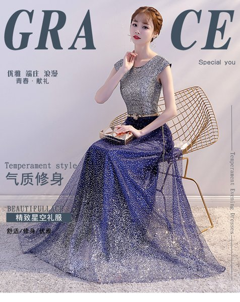 Evening dress female 2018 new dignified atmosphere elegant banquet party ladies long section host star dress summer