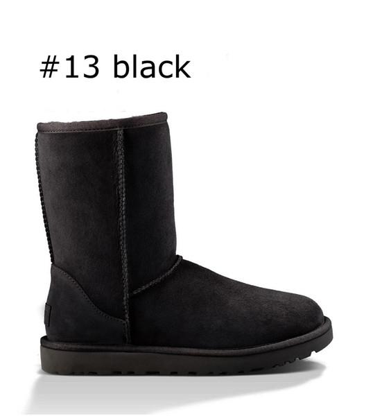 Siyah Klasik Kısa
