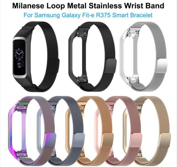 Magnetische Milanese Loop Metal Band Edelstahl Armband Strap für Samsung Galaxy Fit-E R375 Smart Watch Strap Zubehör