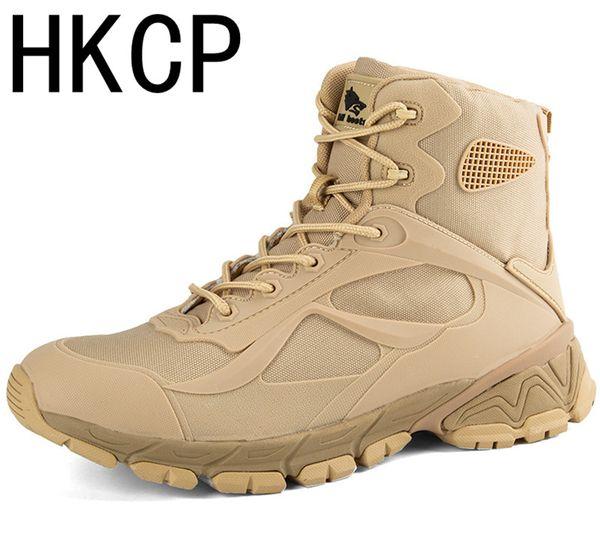 HKCP 2019 botas de combate de verão dos homens botas de combate dos homens respirável outono e inverno de alta-top comando D002