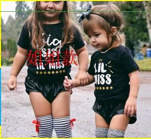2019 Summer Kids Girls sister letter tshirt romper tutu pants 2Pcs set Outfits Kid Casual family Clothes Sweet Girls Boutique Clothing