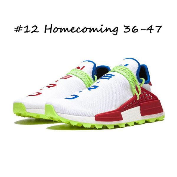 #12 Homecoming 36-47