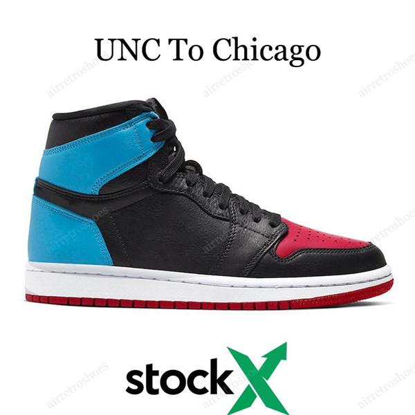UNC в Чикаго