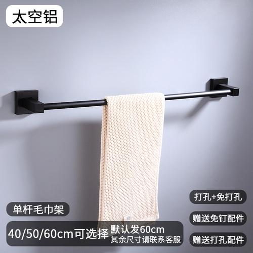 полотенце бар Китай
