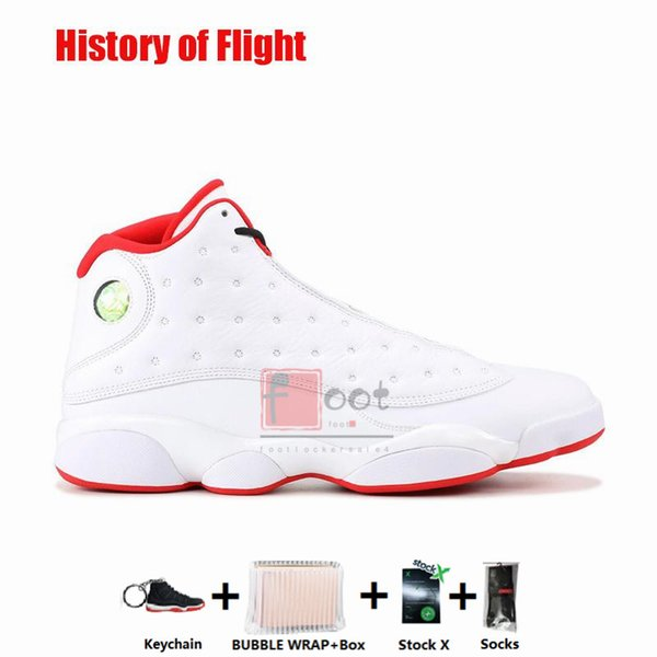 13s-History of Flight
