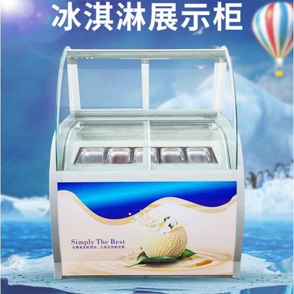 top popular ice cream display cabinet glass food Freezer manual popsicle showcase 10 round barrels or 12 square barrels ice cream display cabi 2020