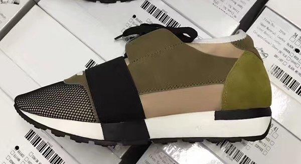 yeşil kahverengi