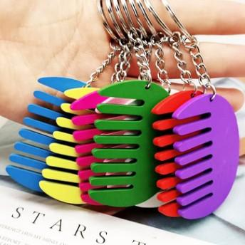 COLORFUL PRACTICAL WOODEN COMB CHARM PENDANT KEYCHAIN KEYRING FUNNY KEY ACCESSORIES KEY CHAIN KEY RING FOR LEATHER STRAP BELT BAG CAR