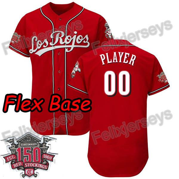 Flexbase Red Con 150 parche
