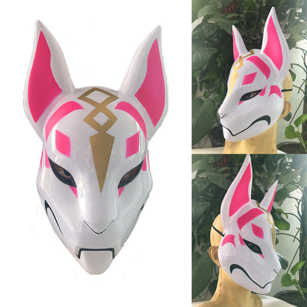 Hot Unisex Fox Drift Skin Mask Cosplay Costume-sale Eye Masks Halloween