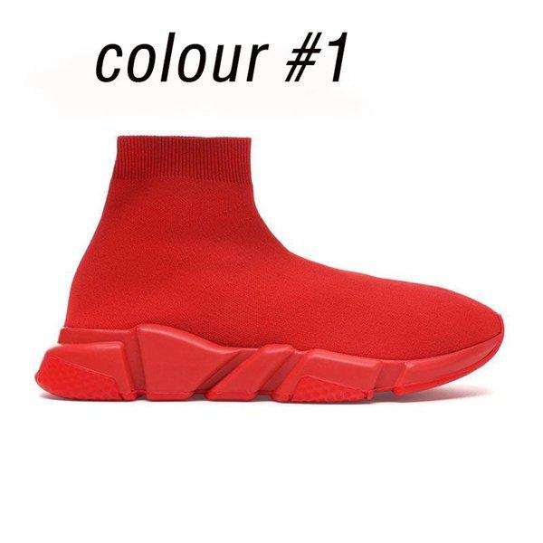 цвет # 1