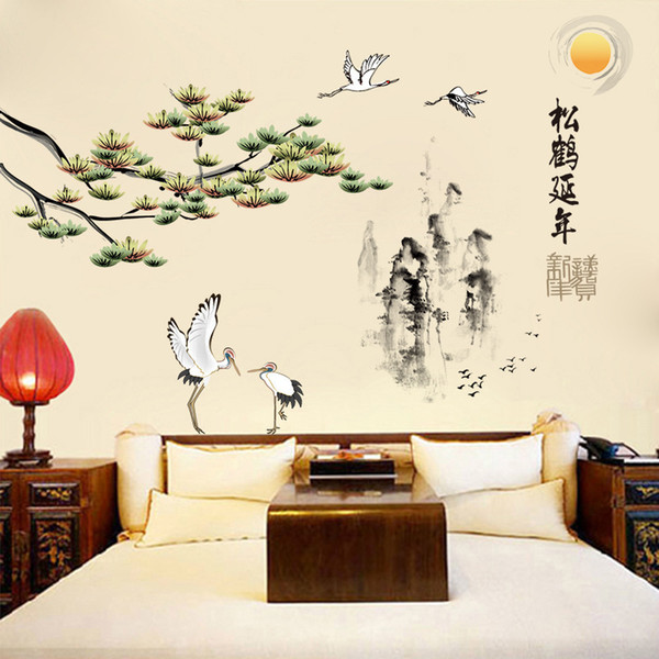 Traditional Chinese Culture Mountains Pine Tree Branches Cranes Rising Sun Wall Mural Poster Retro Wall Stickers Home Decor Art D19010902