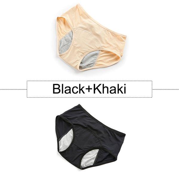 Negro Color Caqui