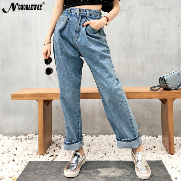 Boyfriend Jeans Woman Wide Leg Denim Pants High Waist Jeans Femme Loose Blue Trousers For Women Casual Vintage Bottom Winter New MX190712