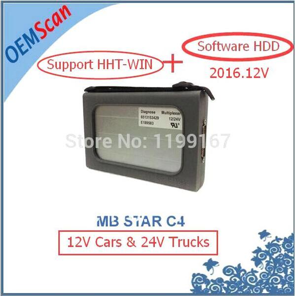 2017 Новая экономически эффективная диагностика Mb Star C4 для грузового автомобиля без программного обеспечения в качестве мультиплексора star c3 star c3 mb