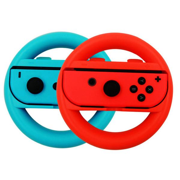파란 그립 1 개 + 붉은 그립 1 개