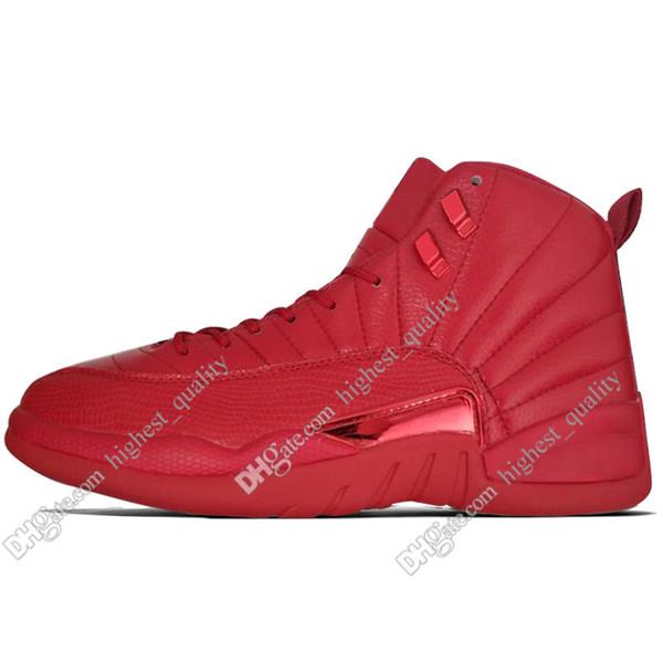 # 01 رياضة الأحمر