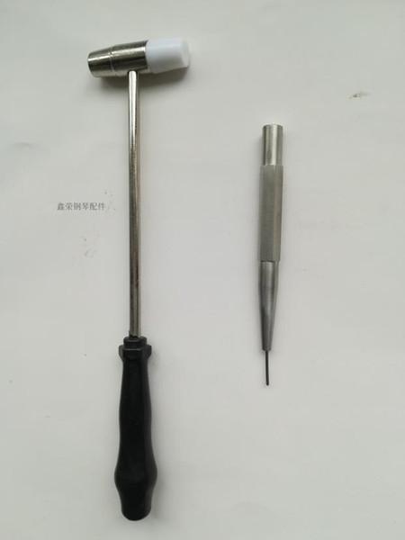 Piano tuning tool Piano repair tool Reloading Shenda needle small hand hammer  Punch