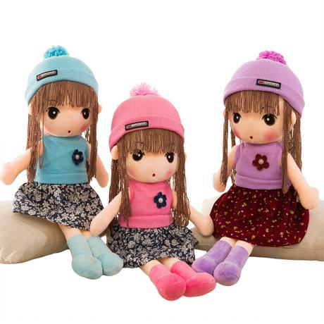 Cute sweater and princess doll plush toys I doll large girl children embrace sleep a birthday present