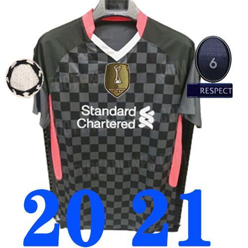 20 21 troisième + patch2