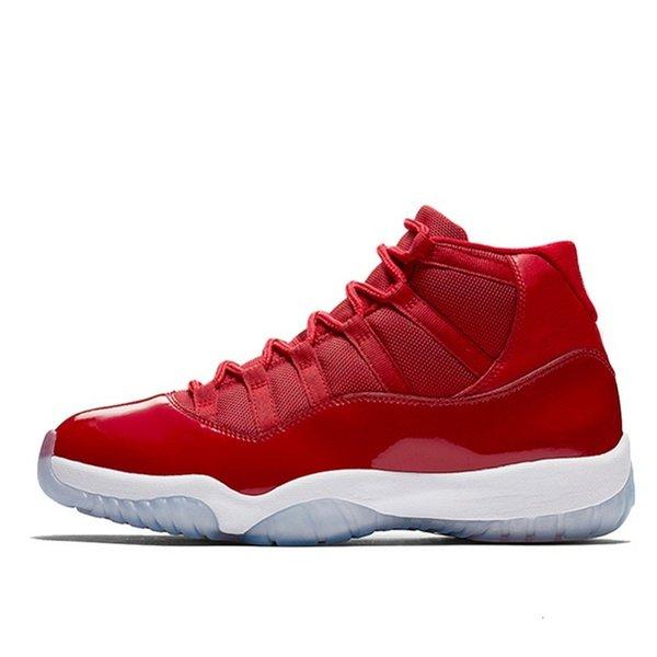 #02 High Gym Red