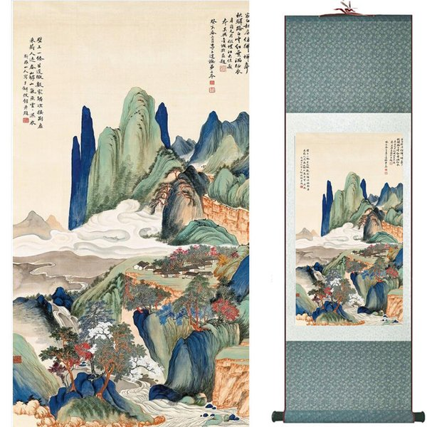 Old Fashion Painting Landscape Art Painting Chinese Traditional Art Painting China Ink Painting201907161340