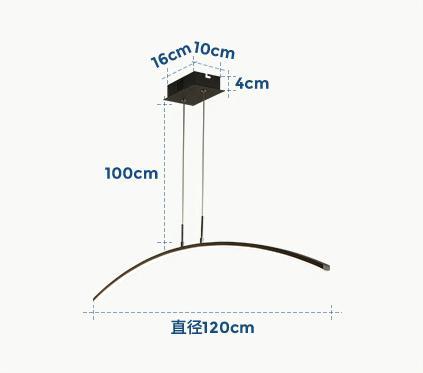 uzunluk 1200mm